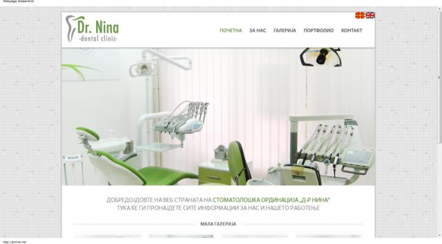 Dr. Nina dental practice