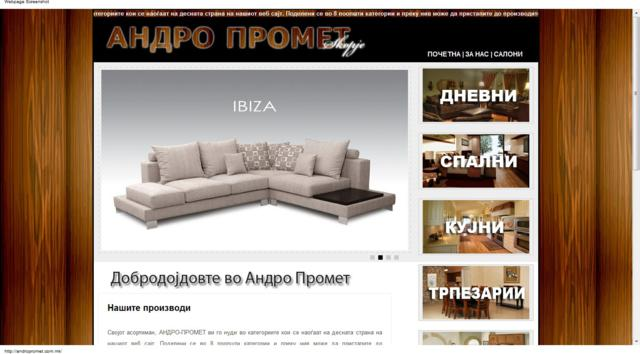Andropromet - furniture retail store