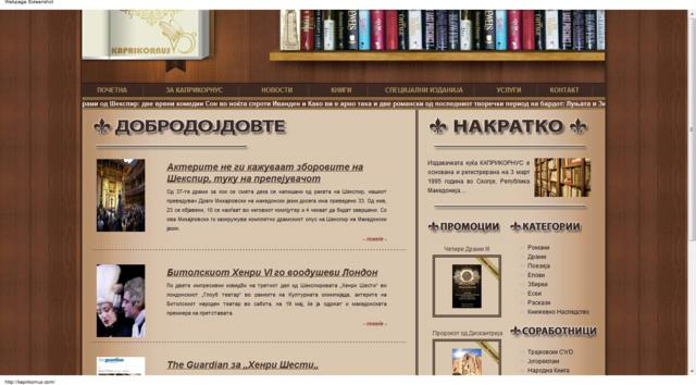 Book publishers - Kaprikornus