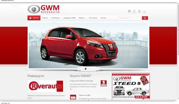 Great Wall Motors Macedonia