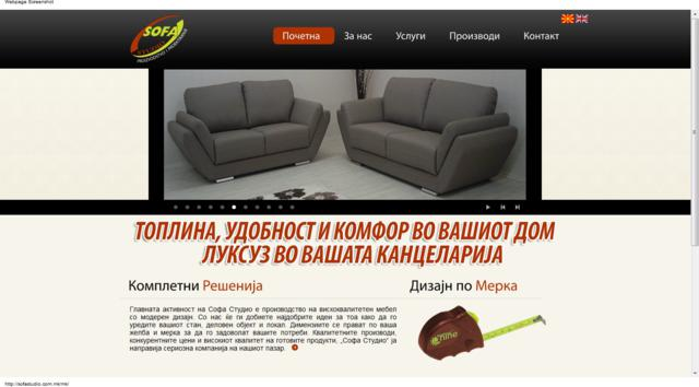 Sofa Studiio - furniture designers